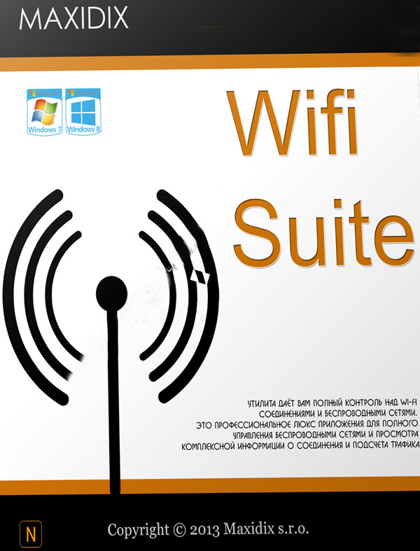 برنامج Maxidix Wi-Fi Suite 15.9.2 Build 890