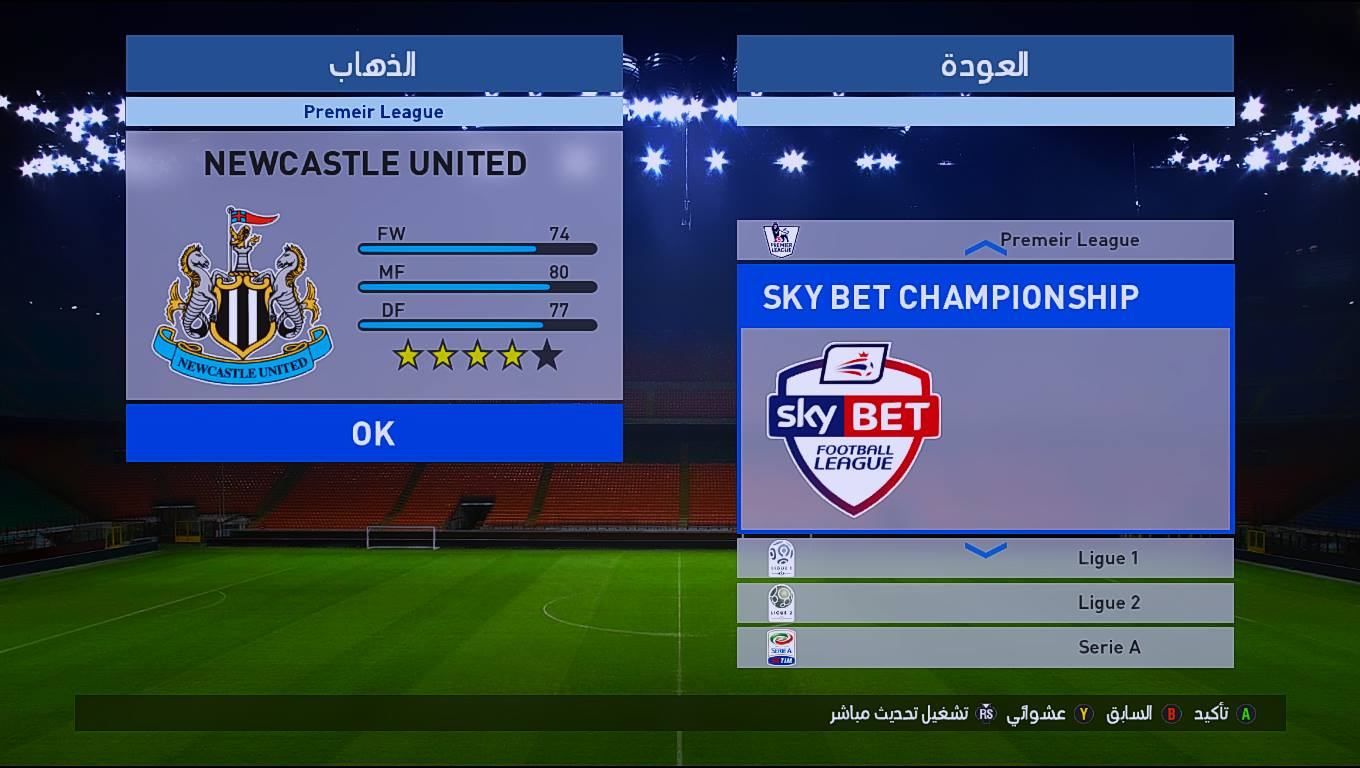 باتش,makey patch v0.1,pes 2016,بيس 2016