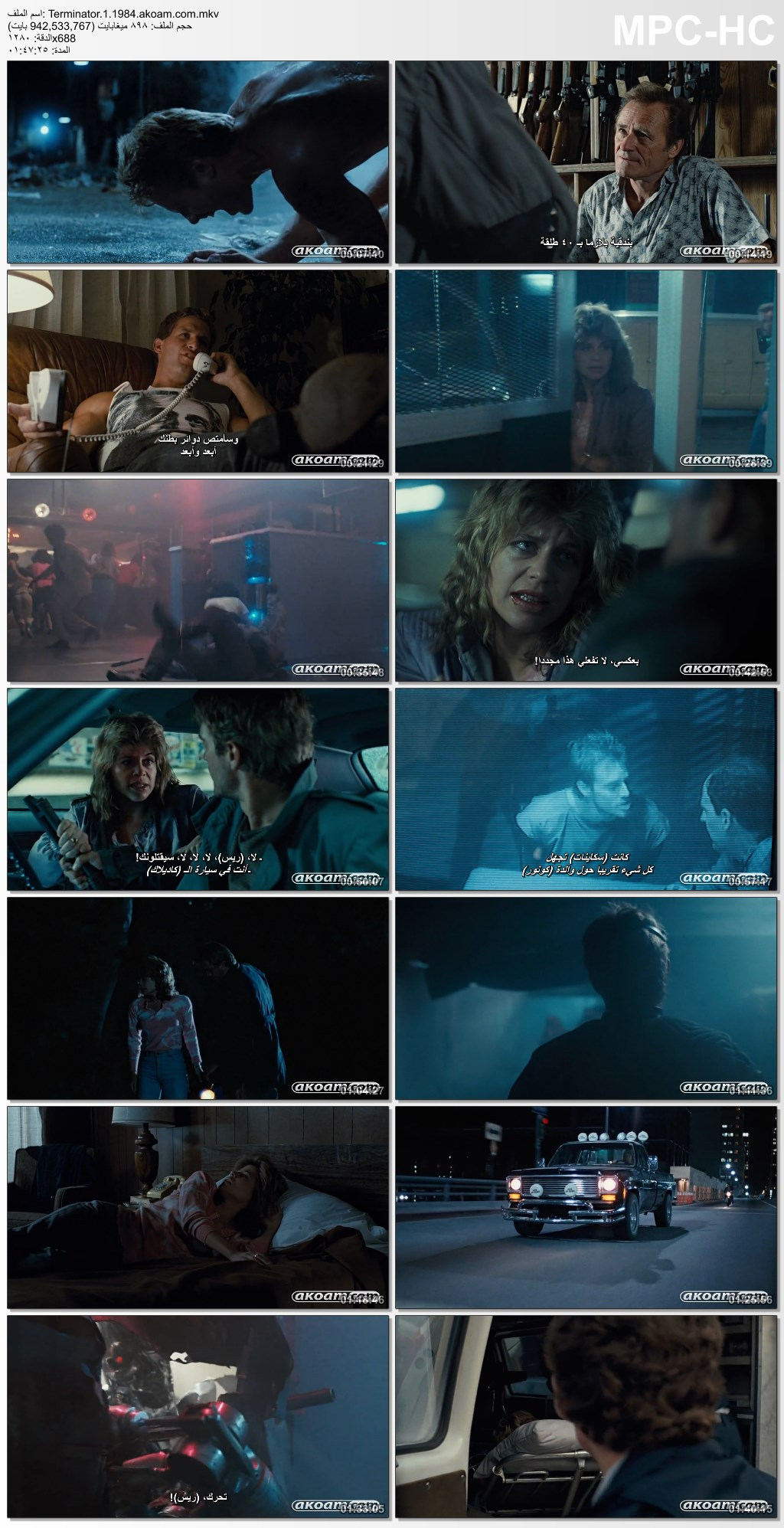 Terminator,المدمر,The Terminator,Terminator 2: Judgment Day,Terminator 3: Rise of the Machines,Terminator Salvation,Terminator Genisys