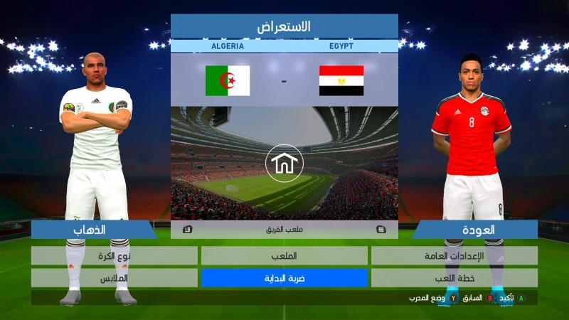 PesEgy16 Patch V0.1,PesEgy16,PesEgy16 Patch,باتش بيس 2016,PES 2016