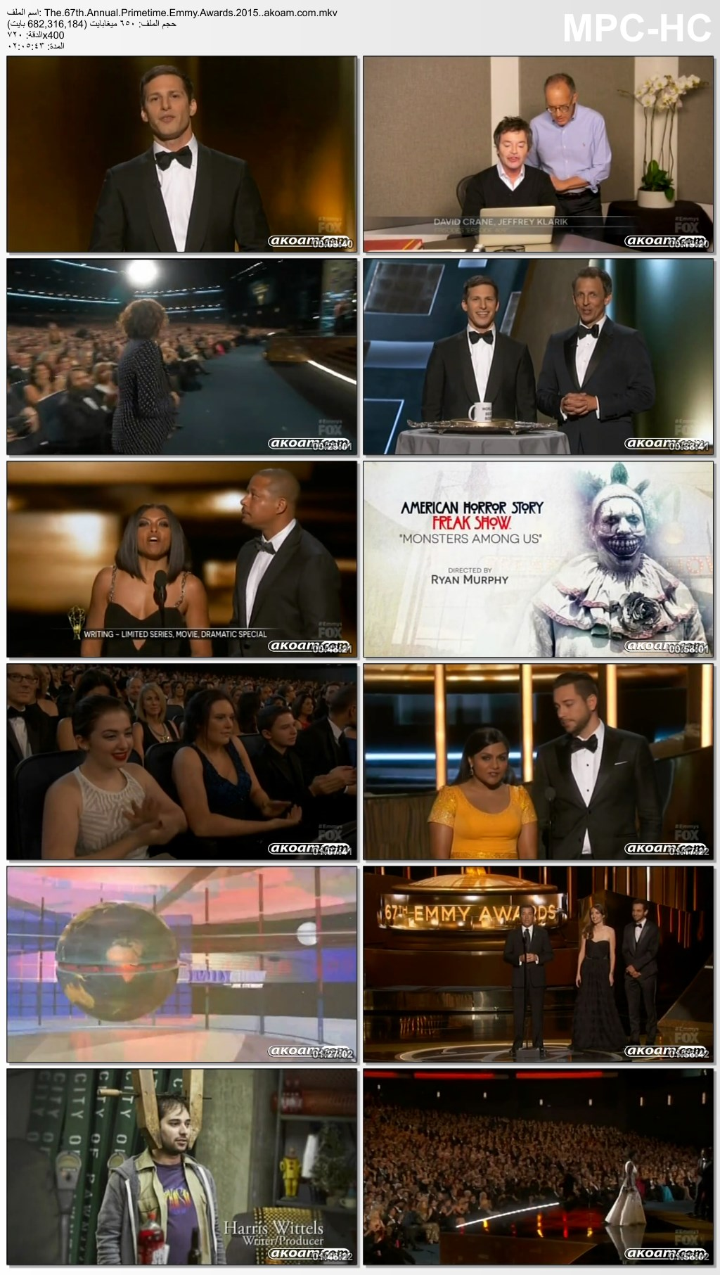 The 67th Annual Primetime Emmy Awards,The 67th Annual Primetime Emmy Awards 2015,حفل توزيع الجوائز العالمي