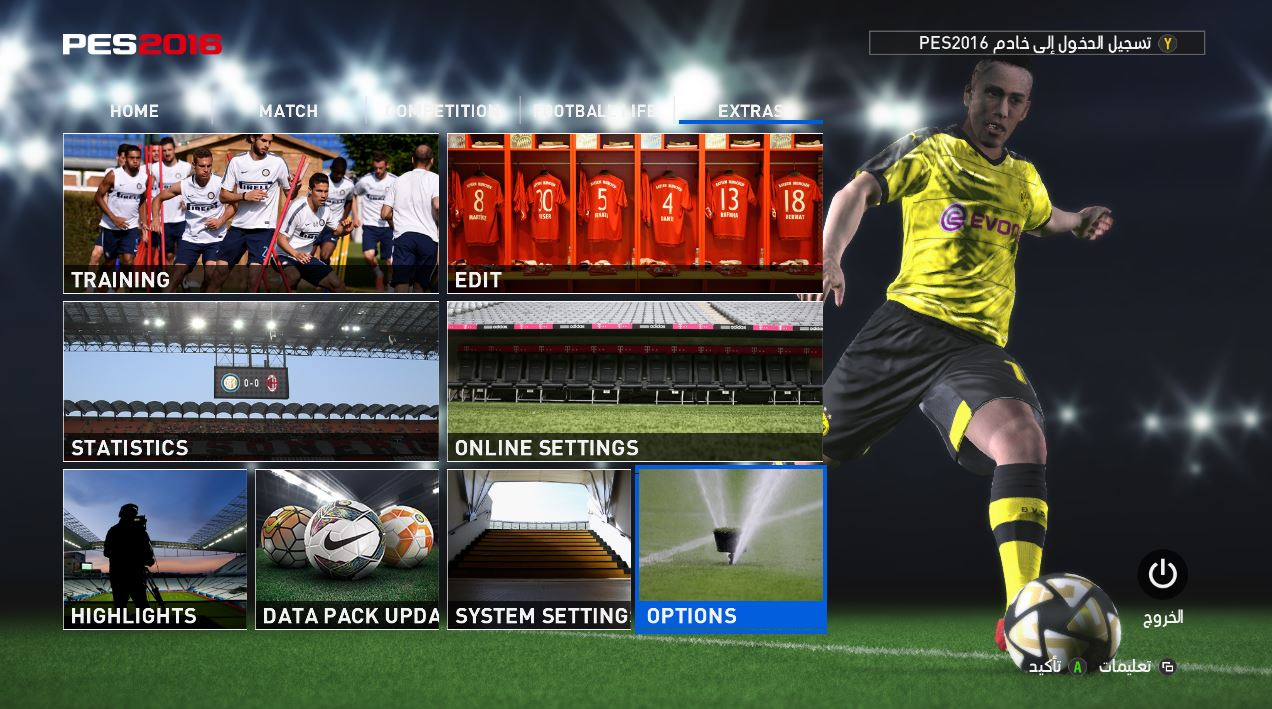 PESMix 2016 Patch V1.0 Full Bundesliga,باتش بيس 2016,pes 2016
