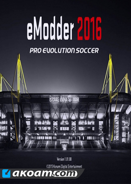 باتش eModder 16 Patch v.0.2 AIO