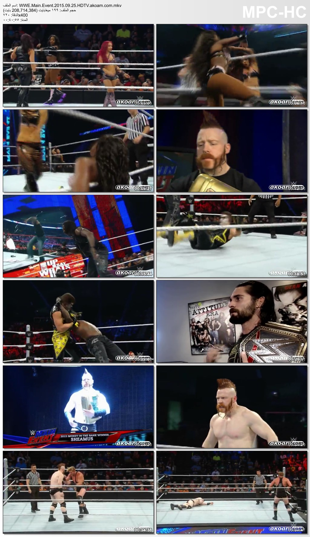 WWE Main Event,Main,Event,WWE,المين ايفنت