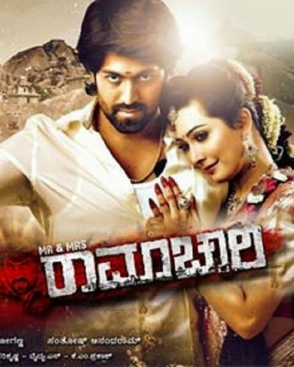 فيلم Mr and Mrs Ramachari 2014 مترجم