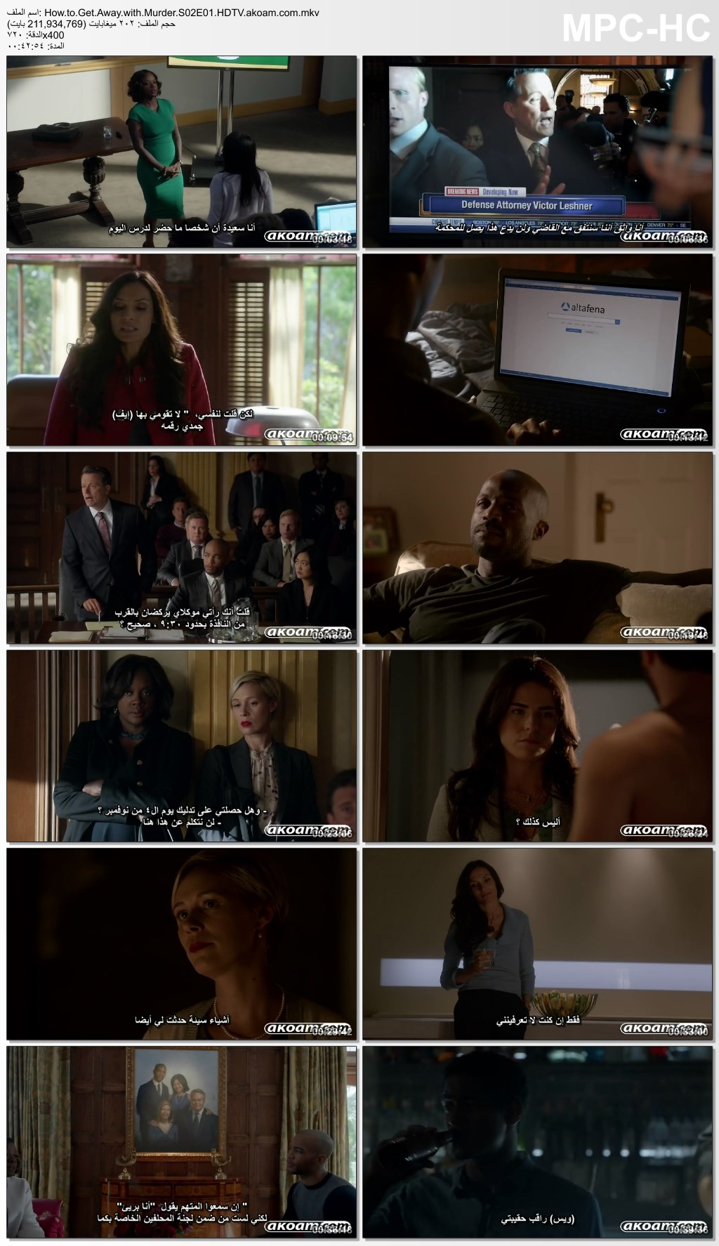 How to Get Away with Murder,How to Get Away with Murder 2015,الاكشن,الجريمة,الغموض,الدراما,How to Get Away with Murder - Second Season