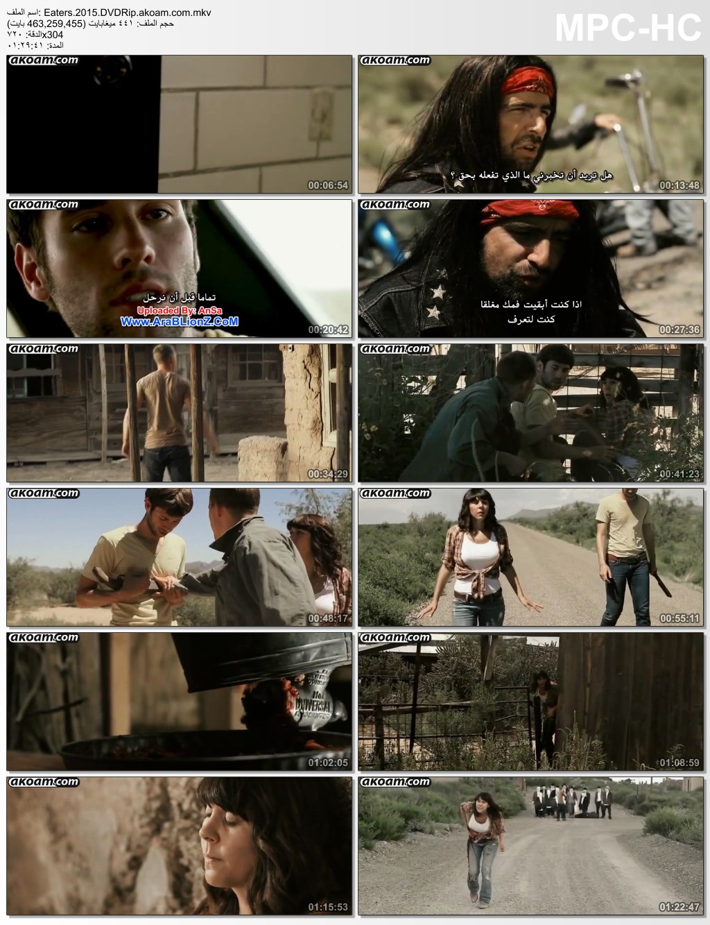 Eaters,Eaters 2015,الرعب