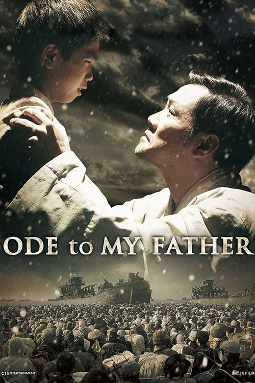 فيلم Ode to My Father 2014 مترجم