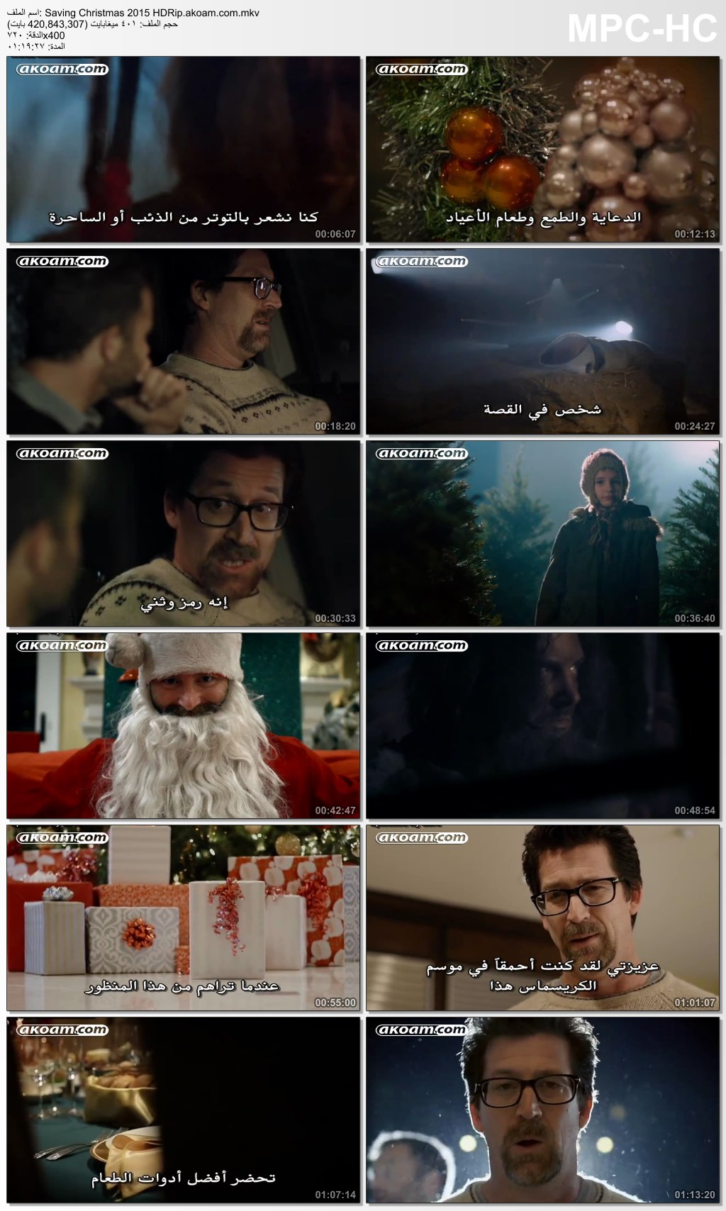Saving Christmas,Saving Christmas 2015,الكوميديا,العائلي
