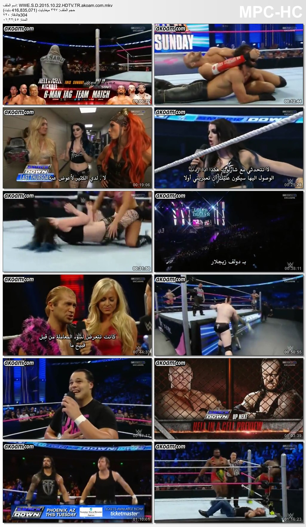 WWE Smackdown,WWE,Smackdown,سماك دوان