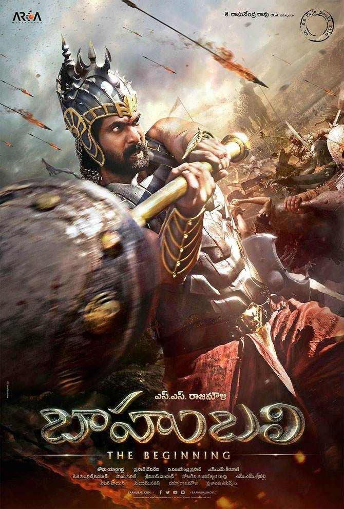 فيلم Bahubali: The Beginning 2015 مترجم