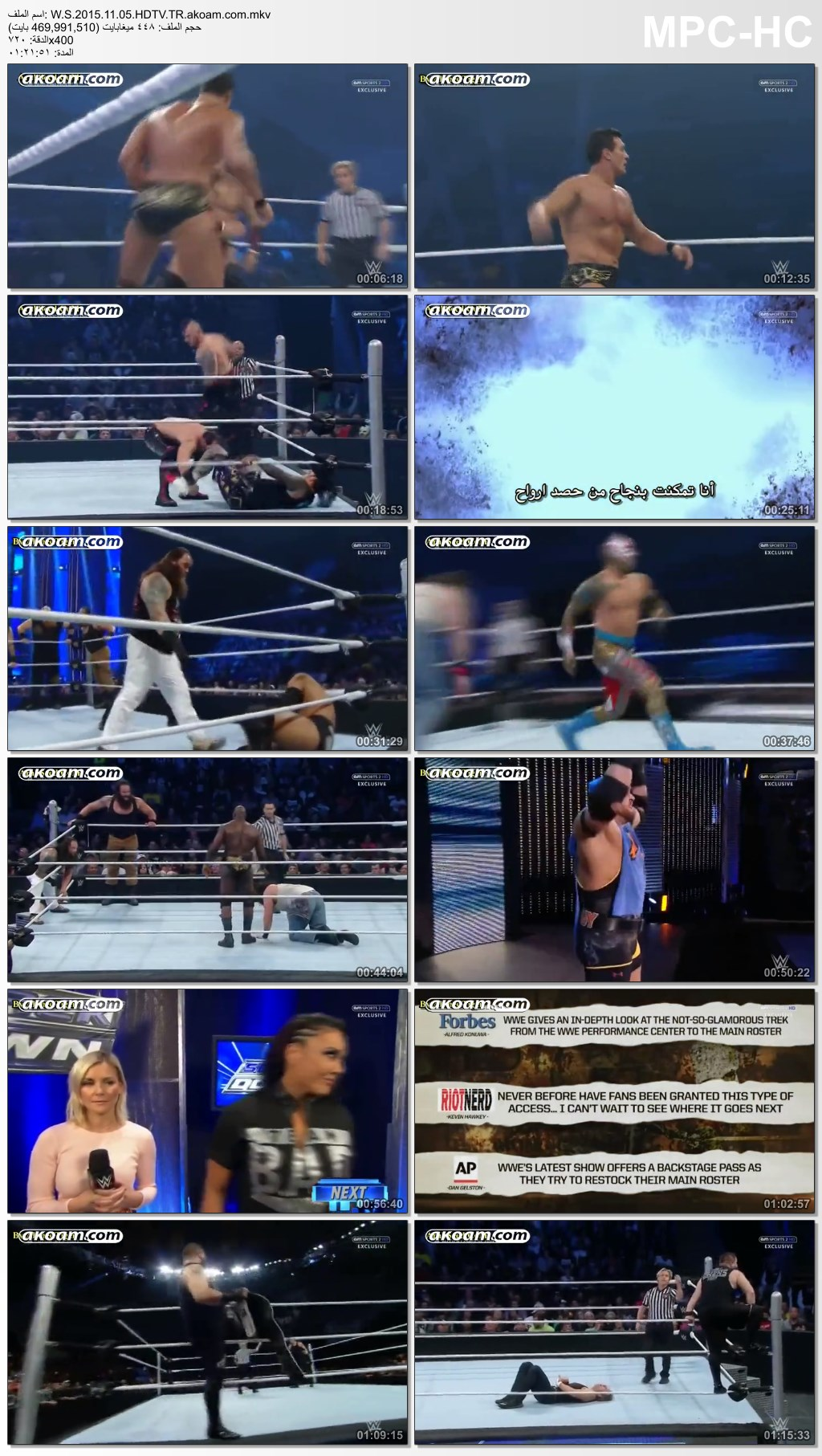 WWE Smackdown,WWE,Smackdown,سماكدوان,سماك دوان