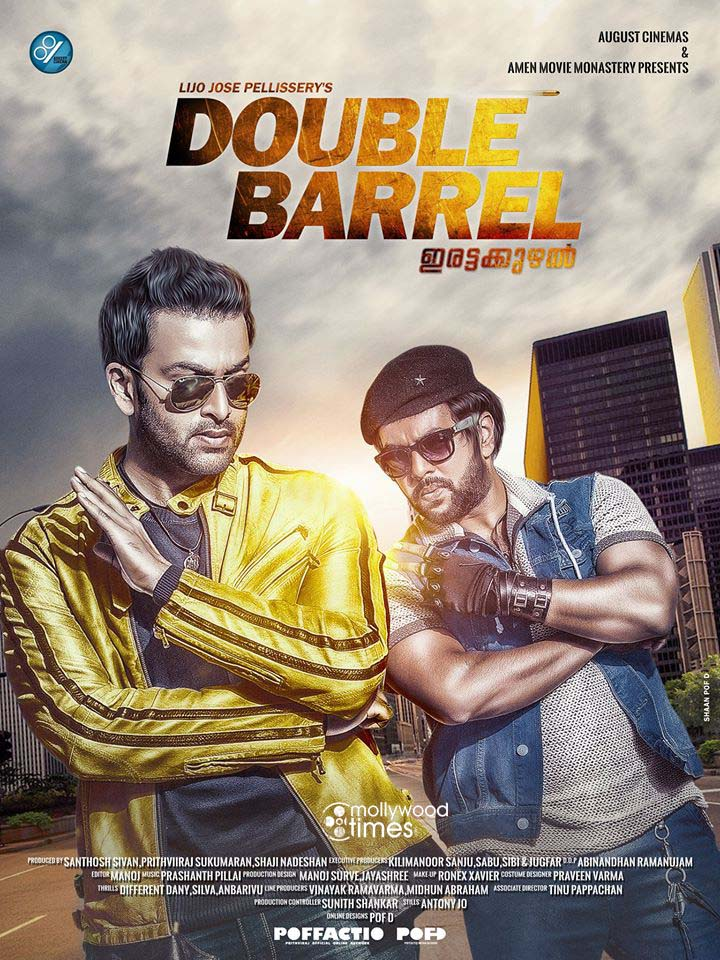 فيلم Double Barrel 2015 مترجم