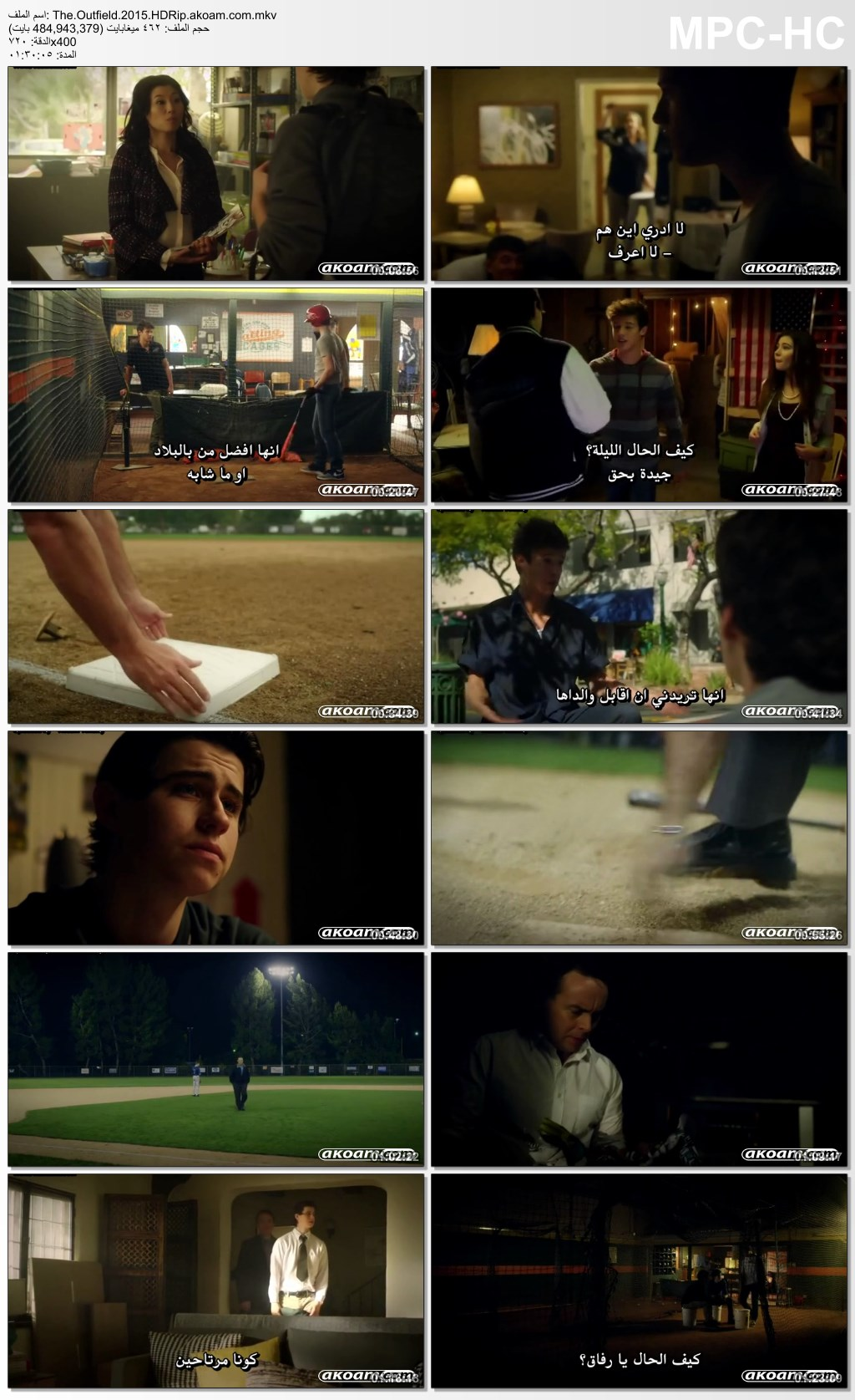 The Outfield,The Outfield 2015,الكوميديا,الدراما