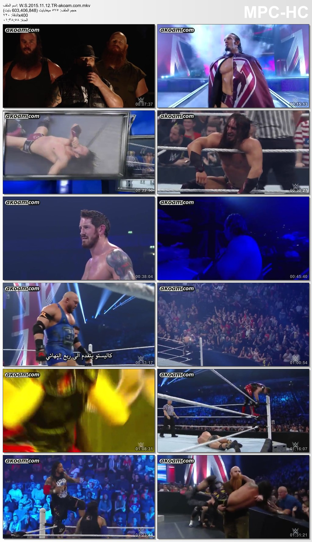 سماك داون,WWE Smackdown,WWE,Smackdown
