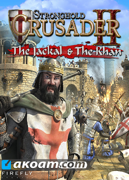 لعبة Stronghold Crusader 2: The Jackal and The Khan بكراك SKIDROW