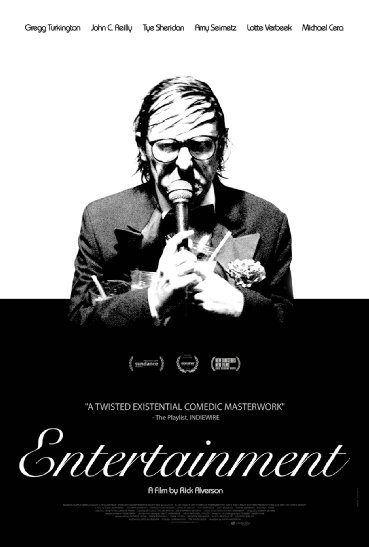 فيلم Entertainment 2015 مترجم