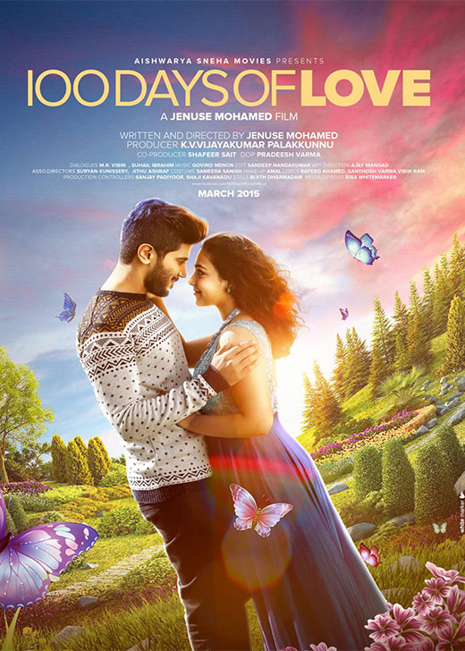 فيلم 100Days of Love 2015مترجم