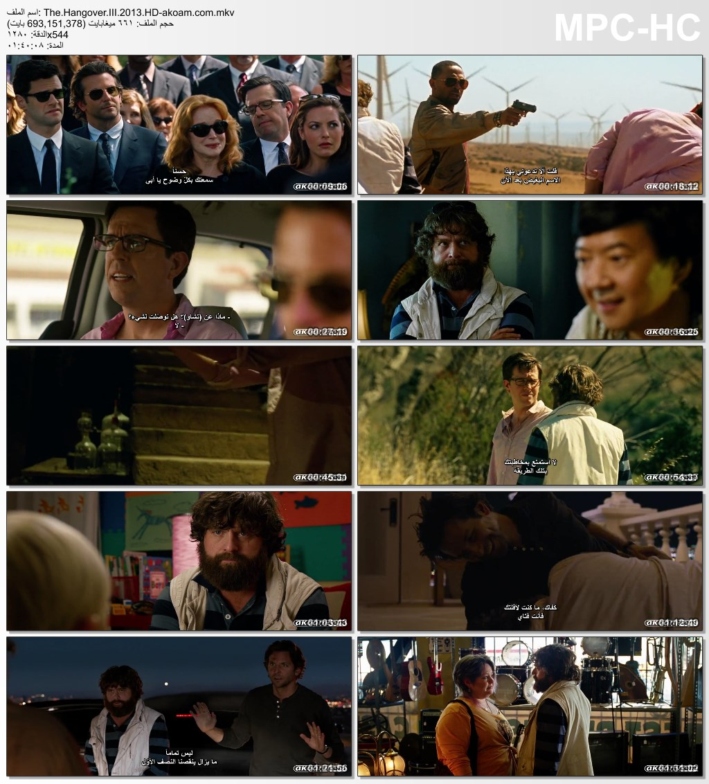 The Hangover Part III,Hangover,الكوميدي,صداع,الكحول,صداع الكحول,صداع الكحول 3,2013,كوميدي,The Hangover 3
