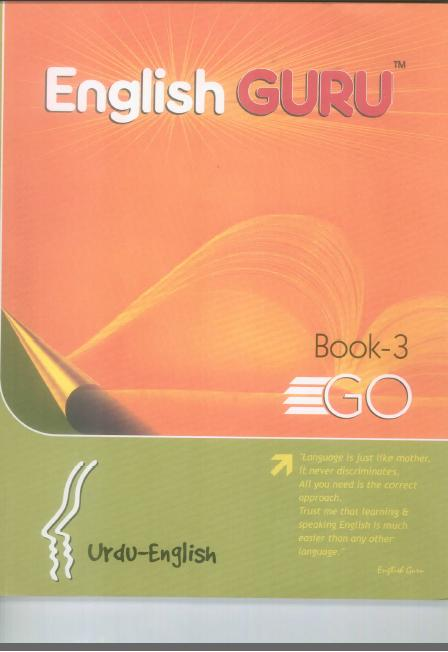 دروس English Guro Arabic Version 1447677513