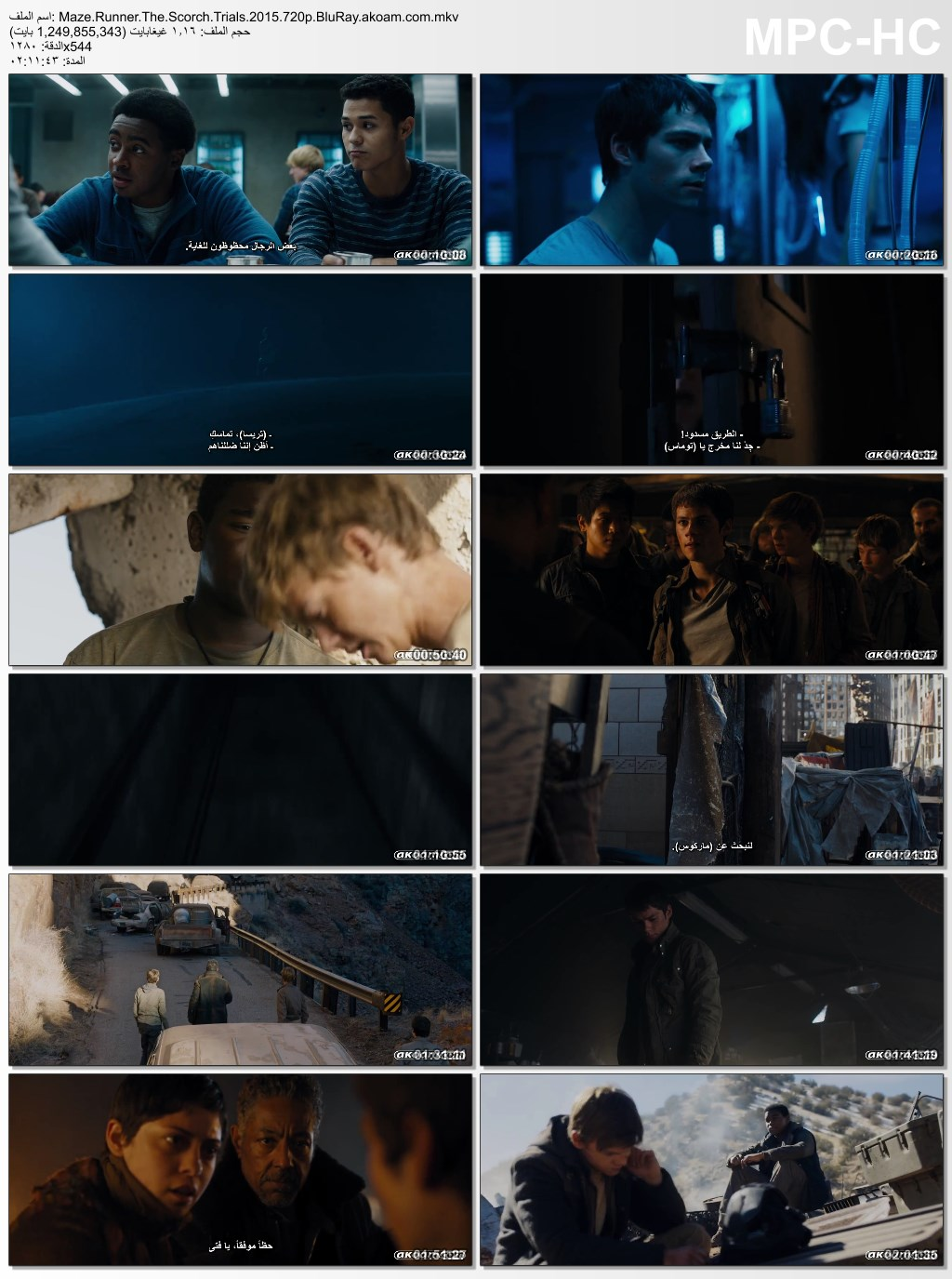 Maze Runner The Scorch Trials,Maze Runner The Scorch Trials 2015,الاكشن,الخيال العلمي,الاثارة