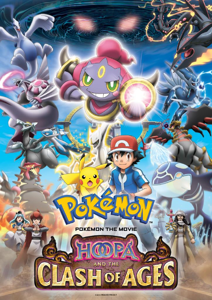 فيلم Pokemon Movie 18 Hoopa and the Clash of Ages 2015 مترجم