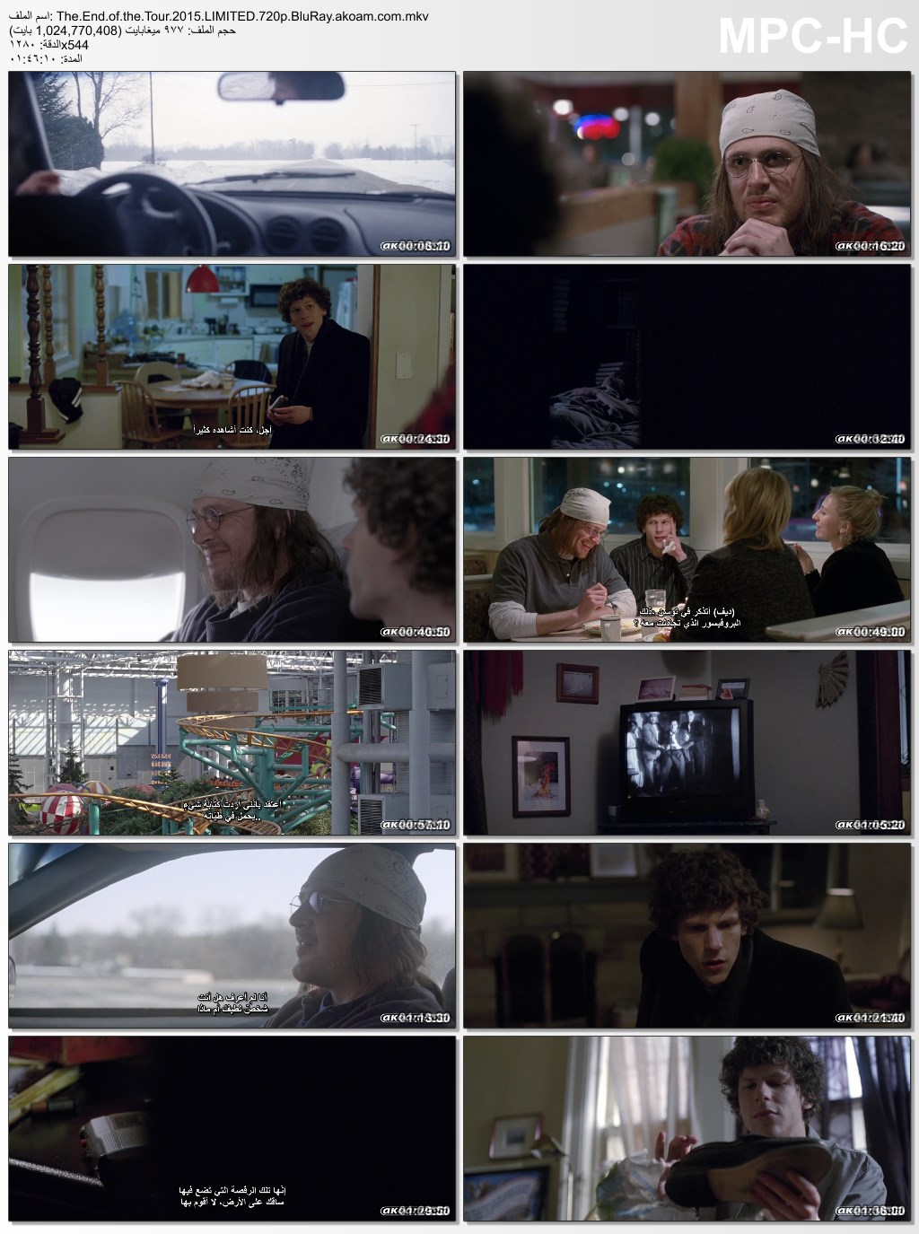 The End of the Tour,The End of the Tour 2015,الدراما,البلوراي