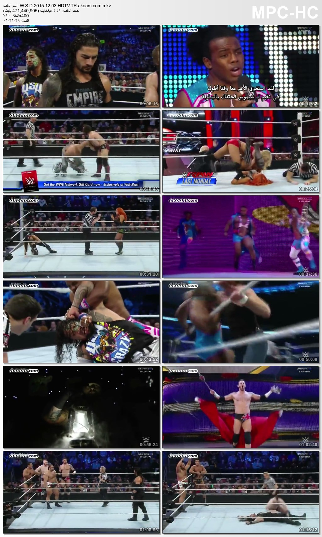 WWE Smackdown,سماك داون,Smackdown,WWE