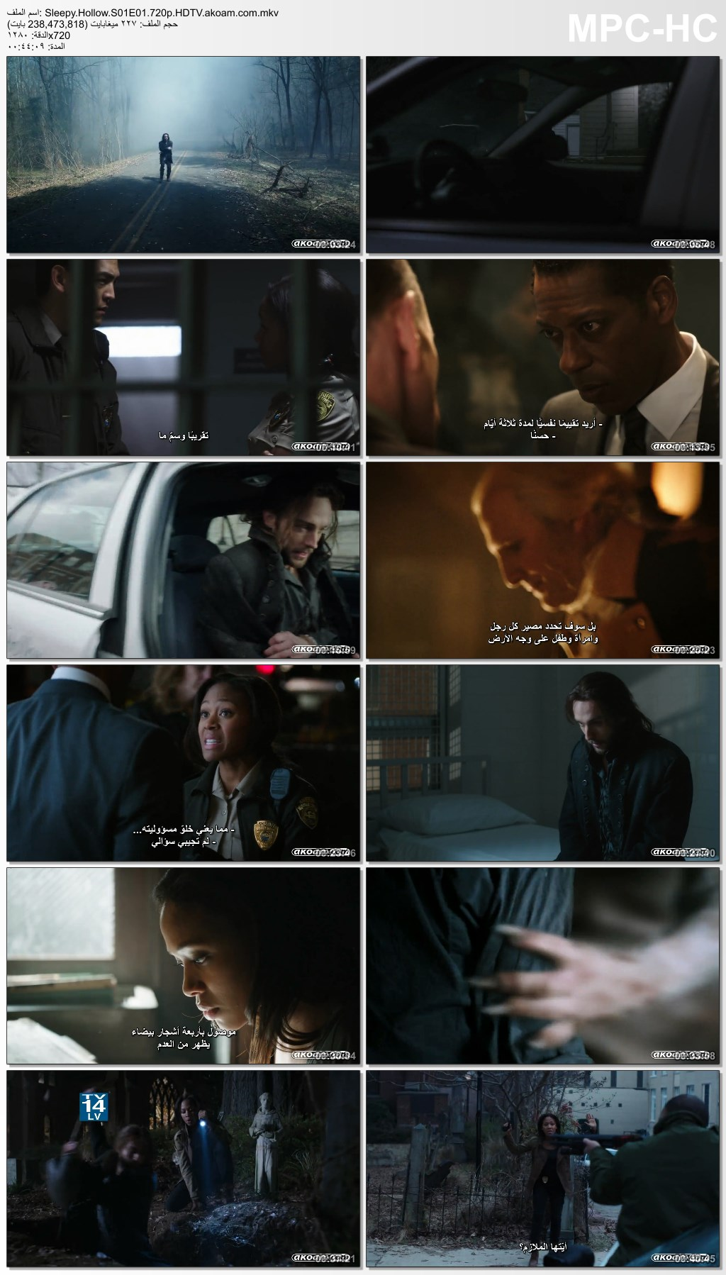 Sleepy Hollow,Sleepy Hollow 2013,Sleepy Hollow s1