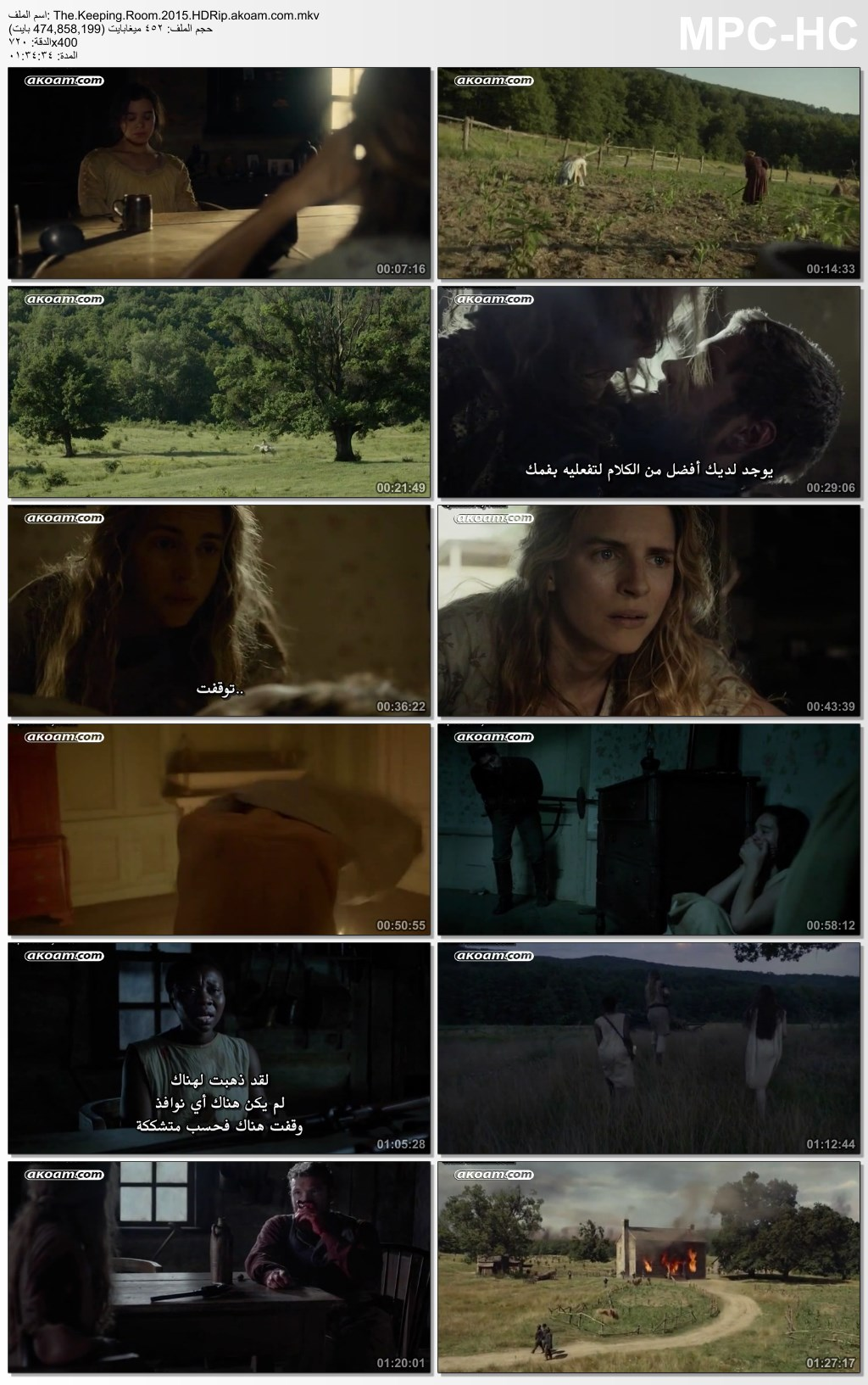 The Keeping Room,The Keeping Room  2014,الدراما