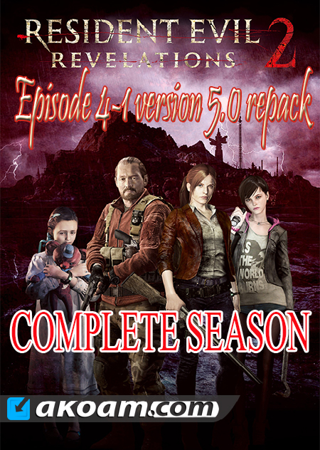 لعبة Resident Evil Revelations 2: Episode 1-4 ريباك