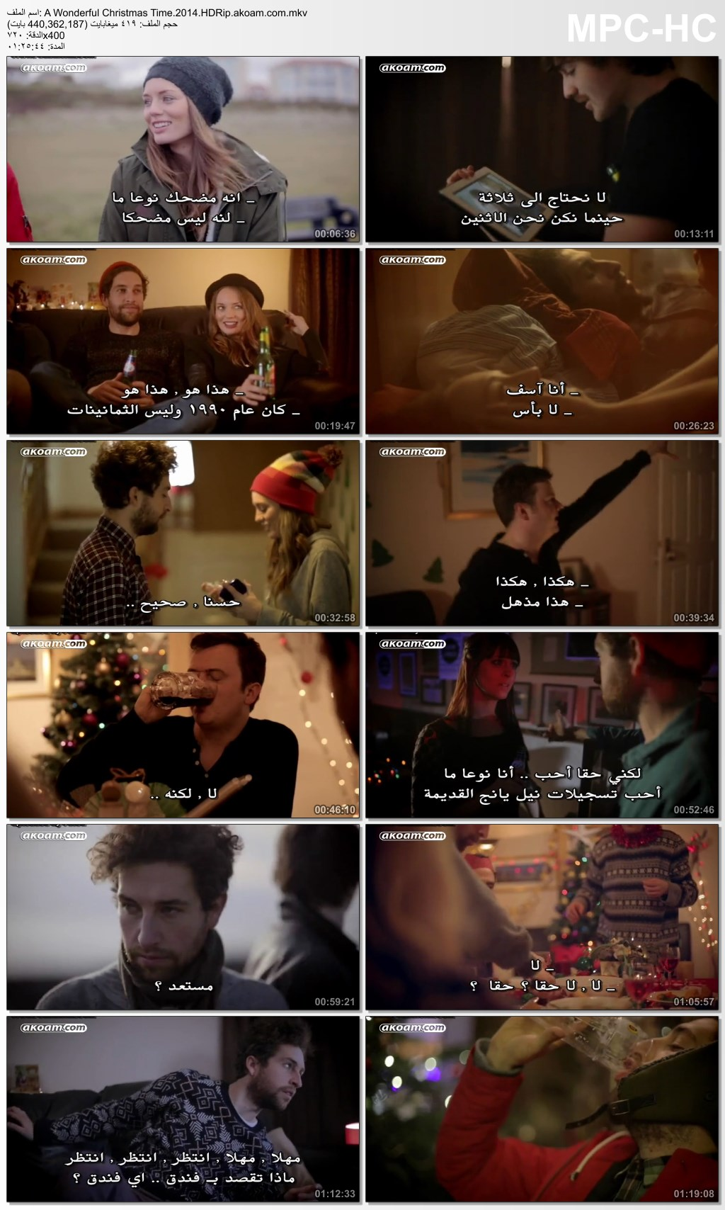 A Wonderful Christmas Time,A Wonderful Christmas Time  2014,الدراما,الكوميديا