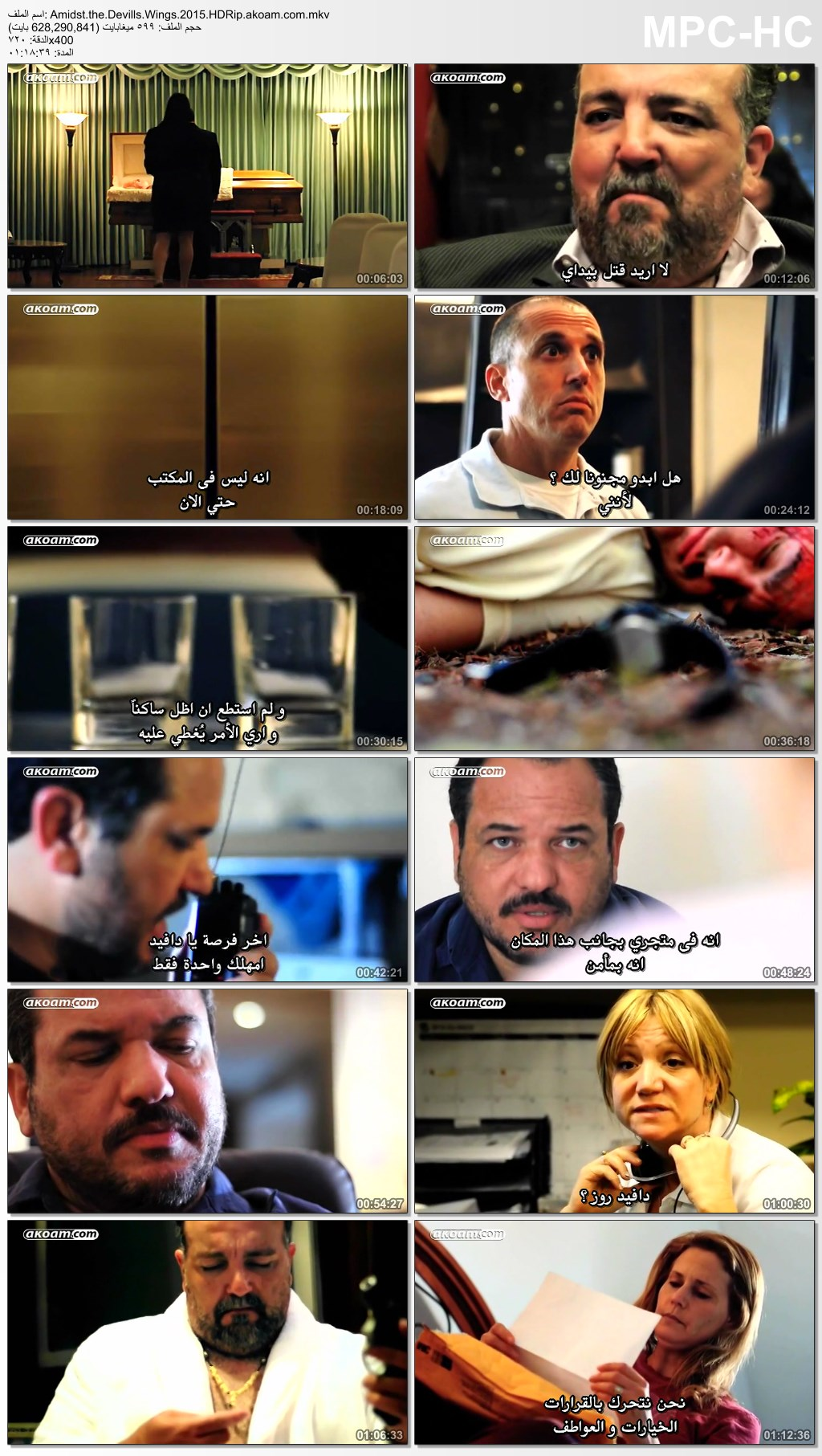 Amidst the Devils Wings,Amidst the Devils Wings 2014,الاكشن,الجريمة,الدراما