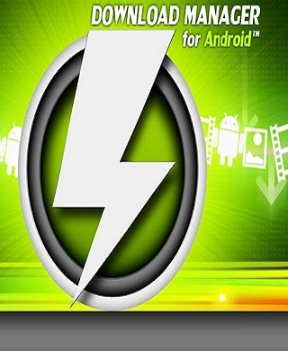 برنامج Download Manager for Android v4.87.12011