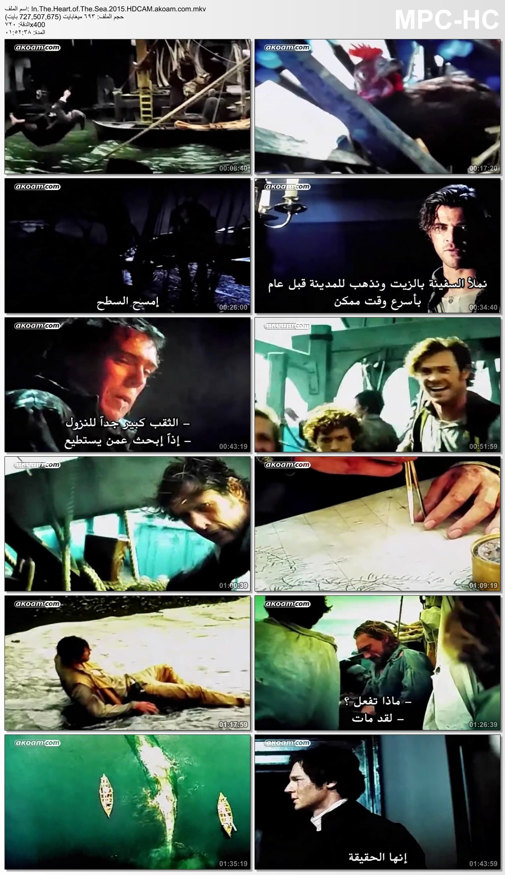 In the Heart of the Sea,In the Heart of the Sea 2015,الاكشن,السيرة,المغامرات