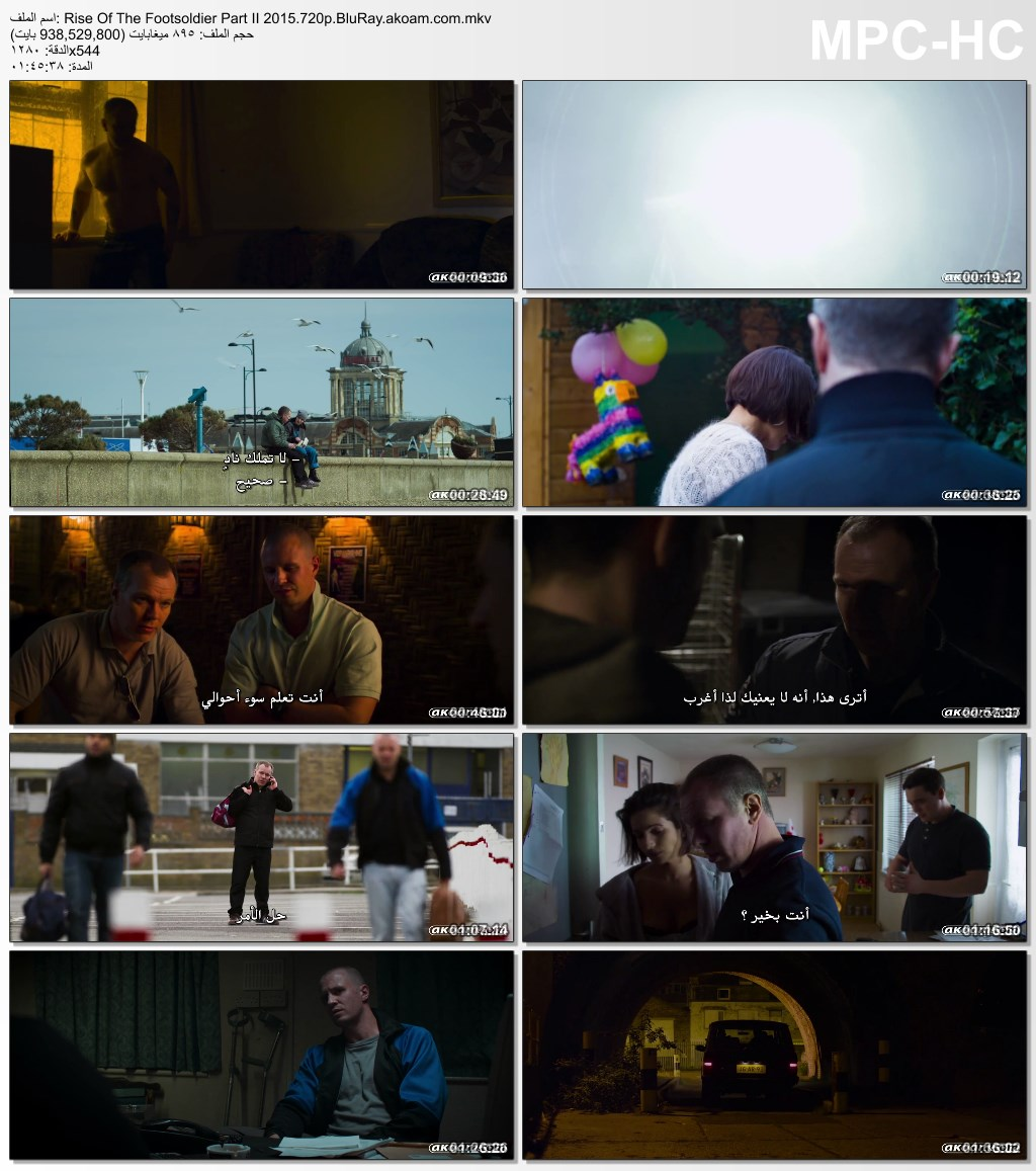 Rise of the Footsoldier Part II,Rise of the Footsoldier Part II  2015,الاكشن,الجريمة,البلوراي,Rise of the Footsoldier
