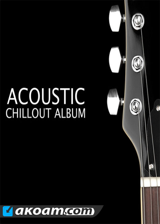 البوم Acoustic Chillout Album 2015