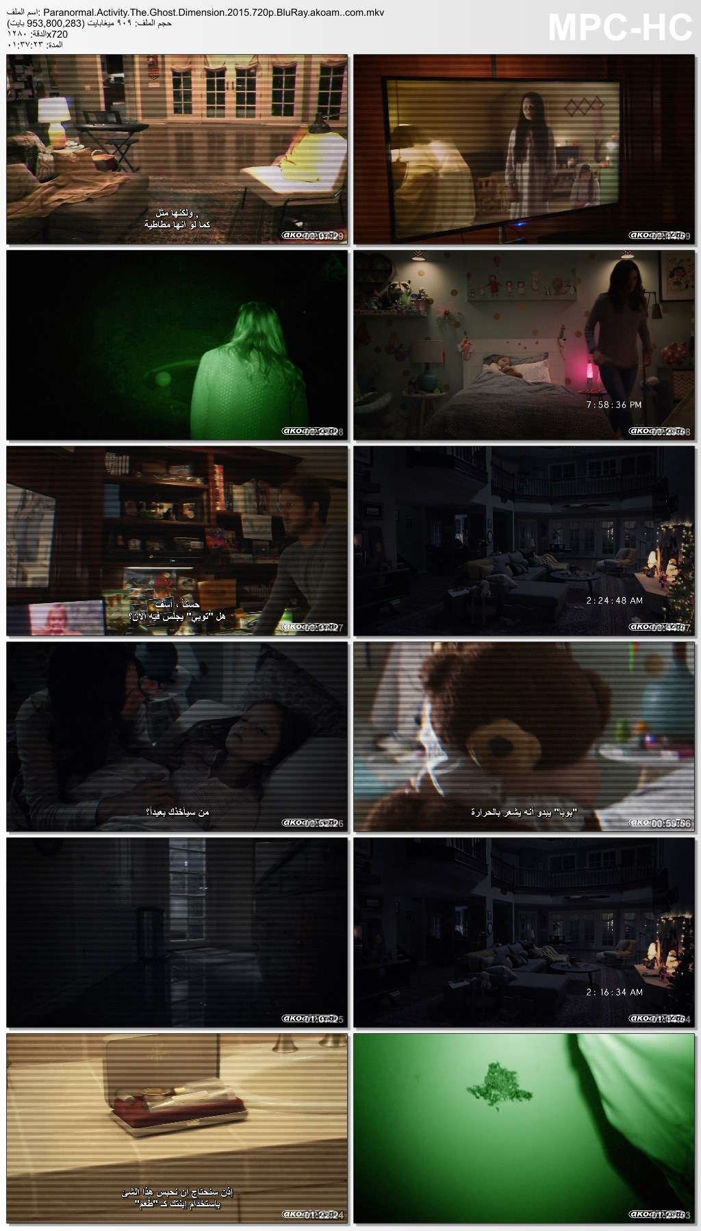 Paranormal Activity: Ghost Dimension,الرعب,Paranormal Activity,نشاط خوارقي