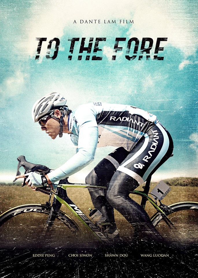 فيلم To The Fore 2015 مترجم