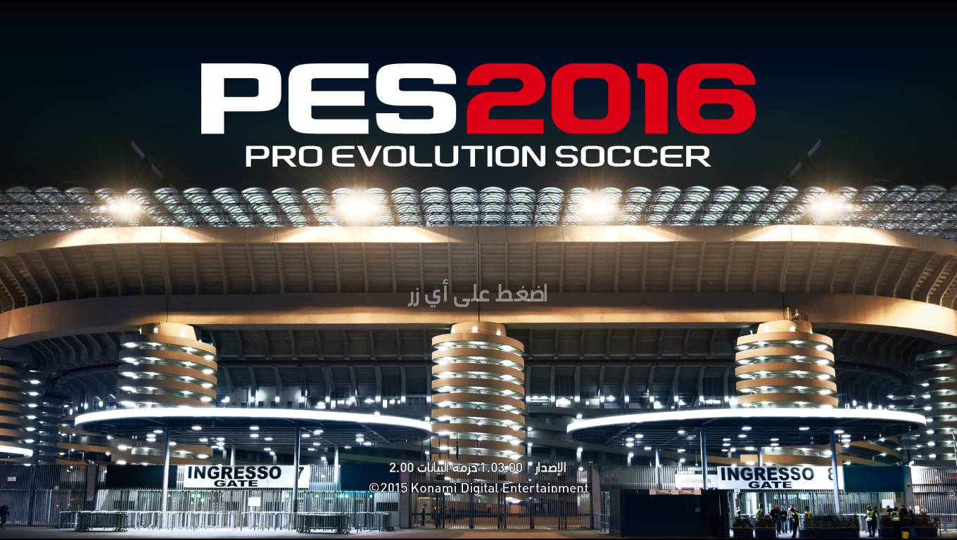 Makey,Patch,PES 2016,بيس 2016,باتشات,PATCH,Makey Patch V 2 AIO