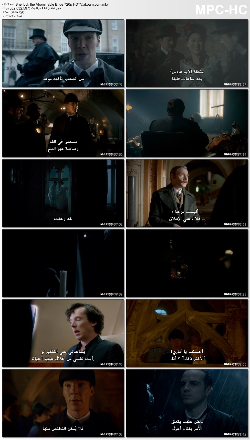 Sherlock the Abominable Bride,شارلوك