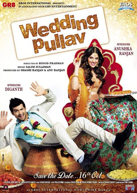 فيلم Wedding pullav 2015 مترجم