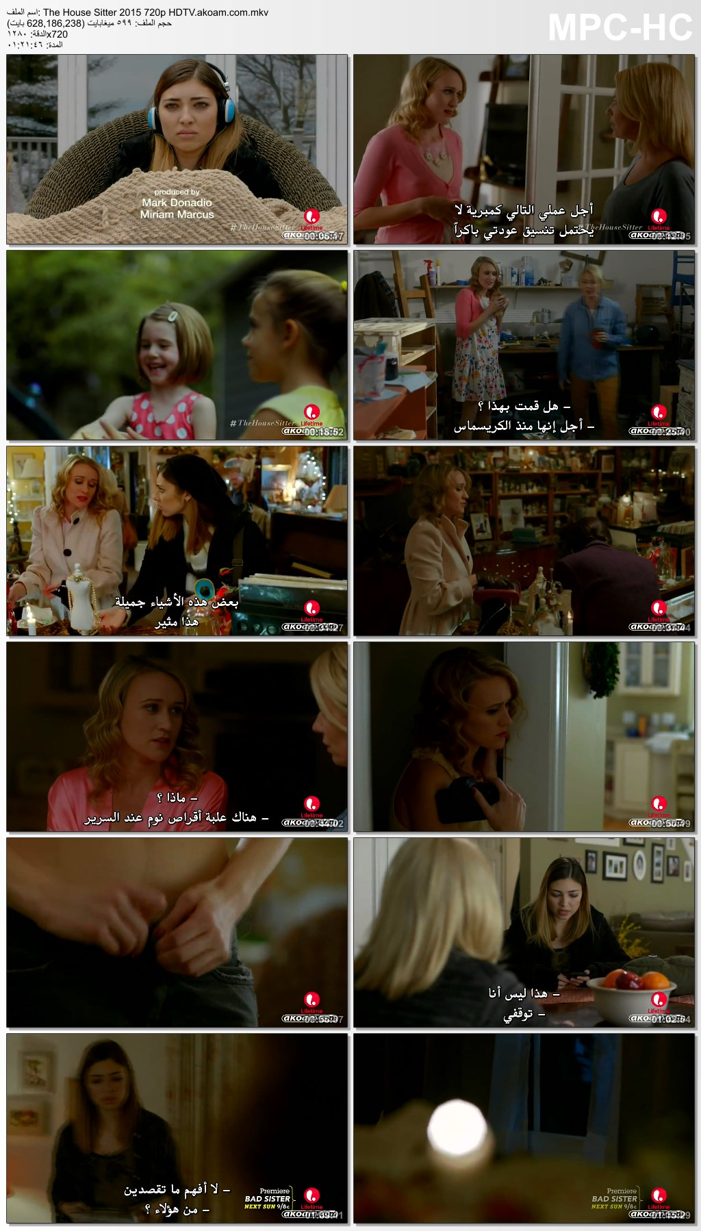The House Sitter,The House Sitter  2015,الرعب
