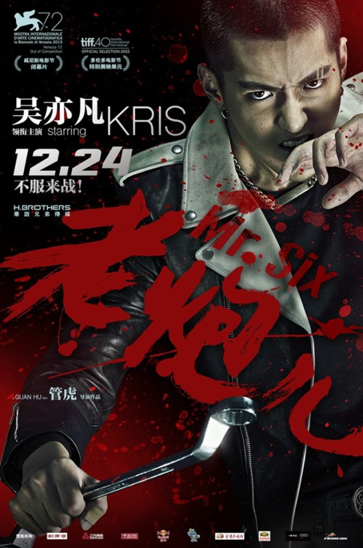فيلم Mr.Six 2015 مترجم