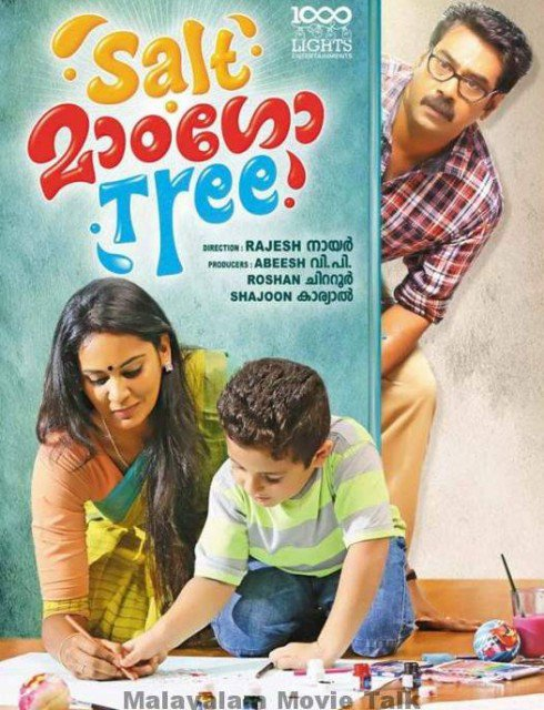 فيلم Salt Mango Tree 2015 مترجم