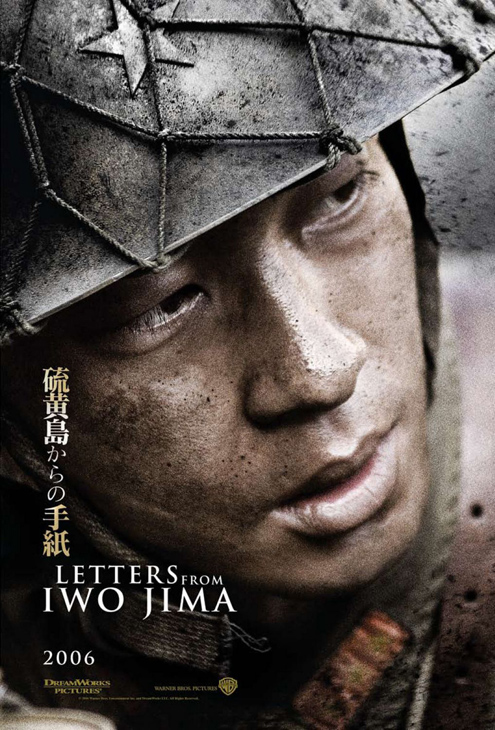 فيلم Letters from Iwo Jima 2006 مترجم