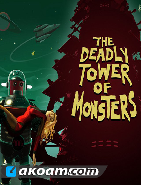 لعبة The Deadly Tower of Monsters بكراك CODEX