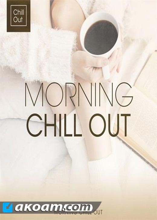 البوم Morning Chill Out 2016