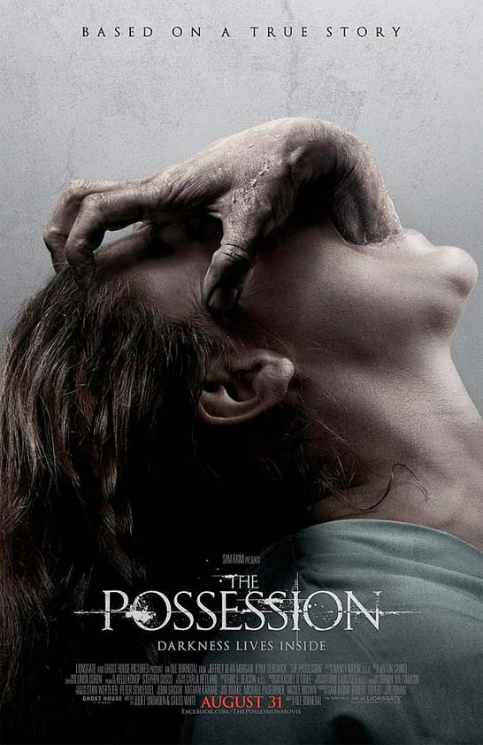 فيلم The Possession 2012 مترجم