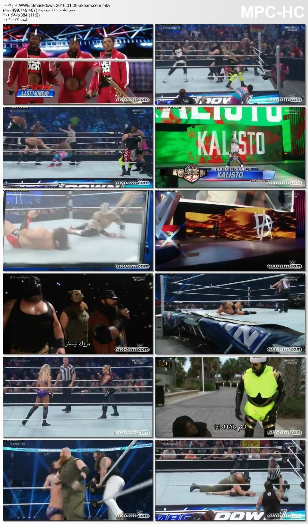 Smackdown,WWE Smackdown,WWE,سماك داون